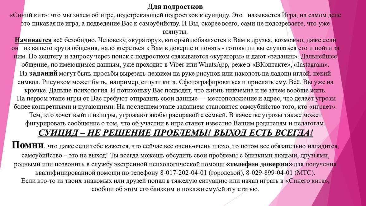 news Методические указания и рекомендации по выполнению домашних контрольных работ по дисциплинам
